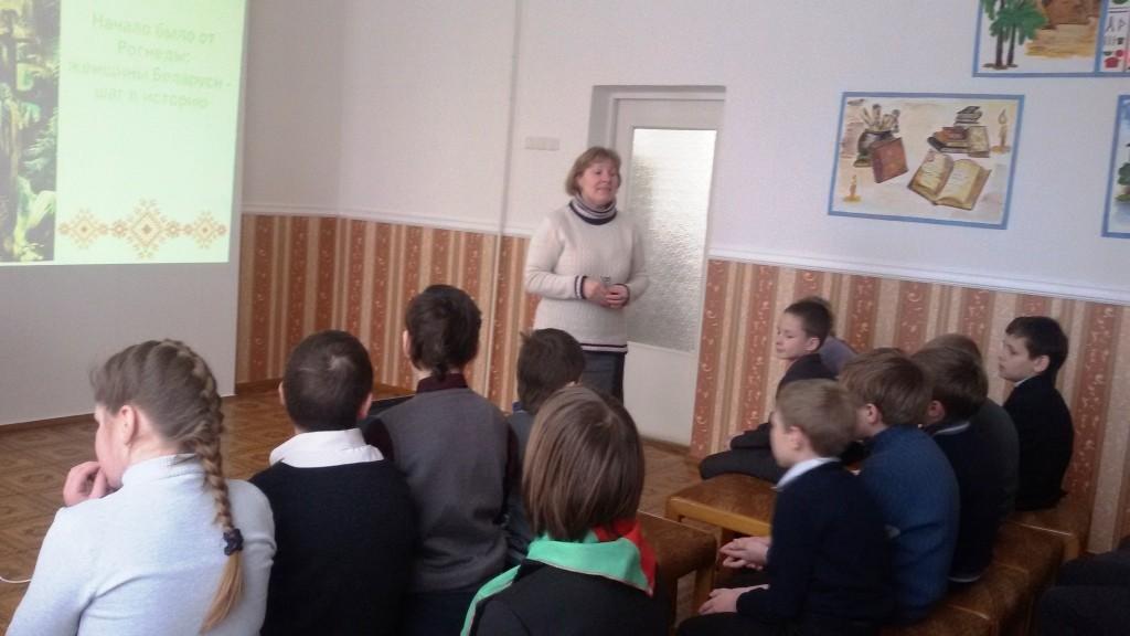 """Библиоурок """"Женщины Беларуси"""""""
