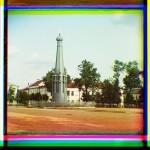 Полоцк. Памятник войны 1812 г. на площади около Николаевского собора. 1912