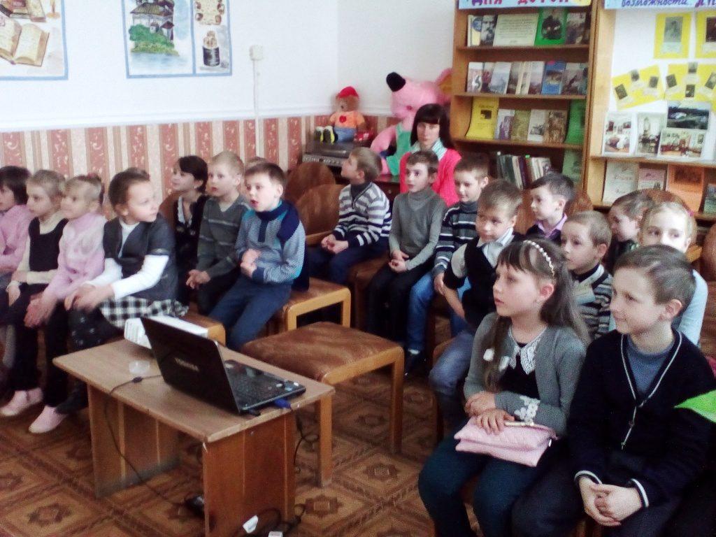 Мероприятия в библиотеке им. Л. Толстого