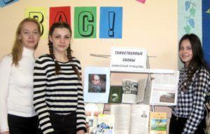 80-летие со дня рождения поэта Николая Рубцова