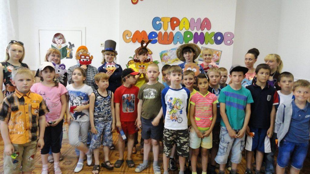 В стране Смешариков