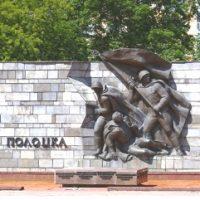 полоцк освободители великая отечественная война